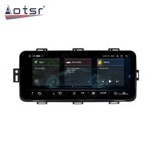 Image 4 - Android 10.0 CarPlay Car Radio Unit Multimedia Player GPS For Land Rover Range Rover Executive Edition 2013 2014 2015 2016 2017
