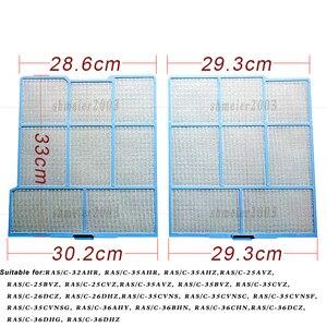 1 Комплект фильтров для кондиционера, suiltable для HITACHI, 36AHY, 32AHR, 35AVZ, 26, 36DHZ