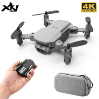 XKJ-Mini Dron 4K 1080P 480P RC plegable Quadcopter WiFi Fpv presión de aire altitud mantenimiento negro y gris, juguete para niños