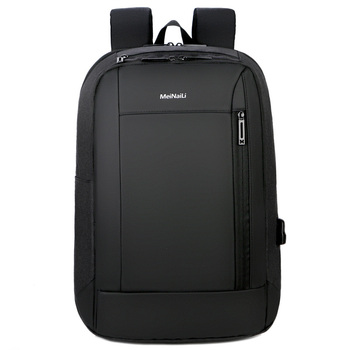 New shoulder bag male business casual computer bag USB charging backpack large capacity student waterproof travel backpack new unisex oxford cloth backpack casual travel student backpack tote shoulder bag large capacity computer bag xz 205