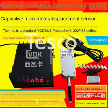 Digital micrometer dial indicator micrometer linear micrometer displacement sensor connected to PLC microcontroller