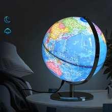 Desktop-Decor Globe Teaching-Supplies Educational-Toy Geography World-Earth-Globe Home