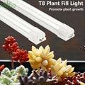 Светодиодный светильник для выращивания растений ARTOO  2 шт.  120 см  30 Вт