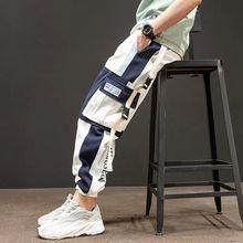 2020 Hot sprzedaż mężczyźni Hip Hop Patchwork spodnie dresowe spodnie do biegania Casual sznurkiem Sportwear spodnie męskie spodnie hiphop osobowości