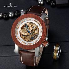ボボ鳥ブランドの男性は赤木製ギア機械式時計本革ストラップ腕時計レロジオ masculino クリスマスギフト