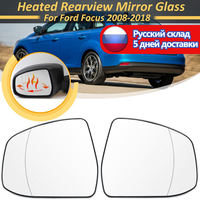 1 Pair RHD Front Door Side Wing Heated Rearview Warming Mirror Glass Lens Replacement For Ford for Focus 2008 2009 10 11 2018