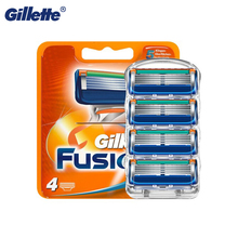 Fit Gillette Fusion 5 Razor blades Shaving cassettes replaceable blade 5 Layers Stainless Steel Men face care Straight razor