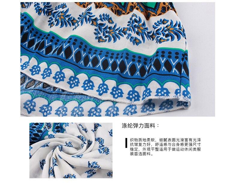 Whzhm γυναικείο φόρεμα αμάνικο με λαιμόκοψη v και λεπτές τιράντες 3xl 4xl msow