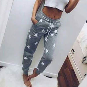 Pants Plain Cropped Tracksuit Pink  Gray Pants Loose Women Printed Casual Star Long Pants Fashion Sweatpants 2019