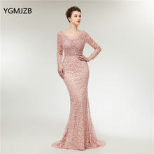 Роскошные вечерние платья с длинными рукавами 2020 кружевное