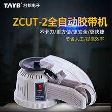 цена на ZCUT-2 Automatic Tape Machine Disc Tape Cutting Machine Turntable Automatic Tape Machine