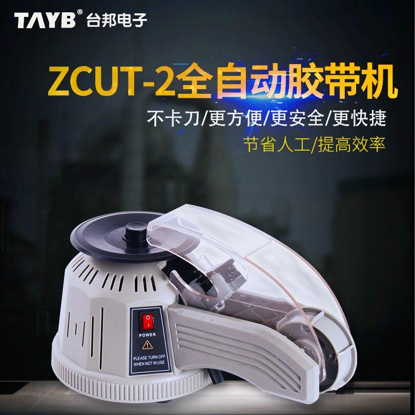 ZCUT-2 Automatique Ruban Machine Disque Machine À Couper le Ruban Platine Automatique Machine à Ruban