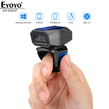 Scanner Code-Reader Wearable Ring-Barcode Mini Wireless Phone 1D Bluetooth Eyoyo USB