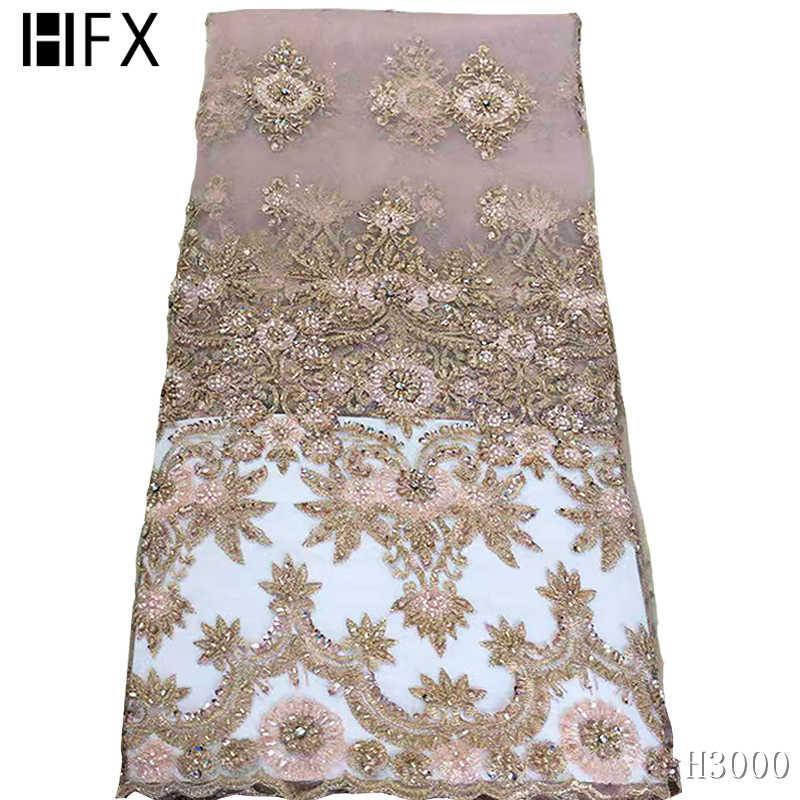 HFX Heavy ลูกปัดผ้าลูกไม้ handmade 3D ดอกไม้ฝรั่งเศสสุทธิลูกไม้ 2019 เจ้าสาวลูกไม้ผ้า dentelle tissu 5 YARD /Lot H3000