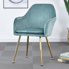 Скандинавский Ins простой железный Досуг домашний стул для столовой светильник роскошный ветер красота сетка красный стул спинка макияж стул для маникюра