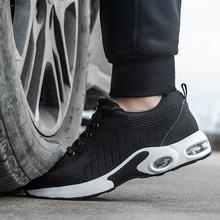 Сверхлегкая защитная обувь со стальным носком; Мужские дышащие
