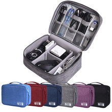 Storage Bag Parts Mobile Power Organizer Bags Waterproof Travel Digital Cable Electronics Accessories Bag Case Earphones Luggage