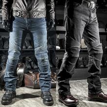 Nowy 2020 spodnie motocyklowe męskie dżinsy Moto ochronny sprzęt konna Touring motocyklowe spodnie spodnie motocrossowe Pantalon spodnie motocyklowe tanie tanio Protective gear Unisex 100 poliester Drop shopping