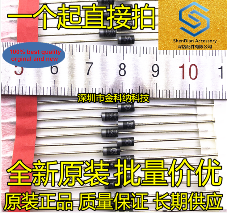 100pcs 100% Orginal New MUR120 MUR120RLG In-line DO-41 1A-200V Fast Recovery Diode Real Photo