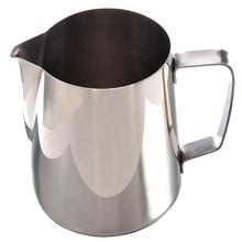 Кухня Ремесло Кофе Кружка Garland Латте Кувшин, нержавеющая сталь
