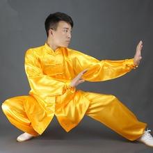 USHINE quality Taichi uniform cotton exercise belt 6 colors Wushu Kungfu clothing for children adult martial arts Wing Chun suit