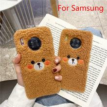 Do Samsung Galaxy M51 M31 M21 A02S A30S A21S A10 A40 A50 A70 A90 A01 A11 A31 A41 A51 A71 A42 rumieniec twarzy pluszowe przypadku ochrony