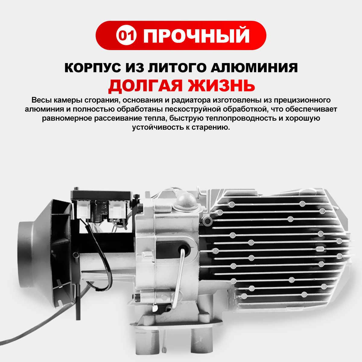 Kapal Cepat 12V 5KW Diesel Air Heater LCD untuk Mobil Truk Perahu Motor Home Monitor untuk RV Motorhome Trailer dengan Remote Musim Dingin Hangat