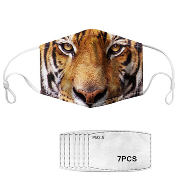 Face Mask Cool 3D Animal Wolf/tiger Designer Kids Mask Mouth Mask Dustproof Outdoor Cycling with 7 Filters Masque 1
