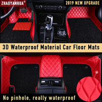 Car Floor Mat for phaeton vw toyota rav4 2006 nissan z51 corolla e160 Waterproof Car Accessories Leather Floor Mat Carpet Liner