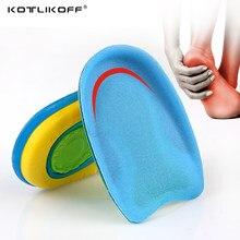 Вставки гелевые для обуви, силиконовые вставки в чашку на пятку для снятия боли в костной шпоре, стельки для подошвенного фасциита