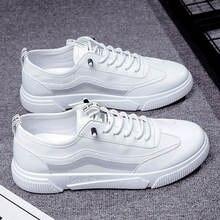 Белые мужские повседневные кроссовки; Мужская обувь; Сезон весна
