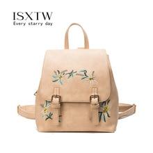 ISXTW 2019 Fashion Floral Women Leather Backpack School Bags for Teenage Girls Lady Travel Small Backpacks Mochila Feminina/C14 цены онлайн