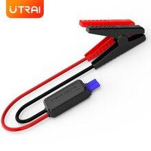 Utrai inteligentna bateria zacisk Booster kable Auto awaryjne akcesoria samochodowe uchwyt do kabla czerwono-czarne klipsy na urządzenie do awaryjnego uruchamiania Jstar one