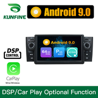 Android 9.0 Octa Core 4GB RAM 64GB ROM Car DVD GPS Navigation Multimedia Player Stereo for Fiat LINEA 2007 2013 Headunit Radio