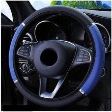 Capas de direção de couro de carro antiderrapante, para opel/vauxhall agila corsa c combo meriva tigra