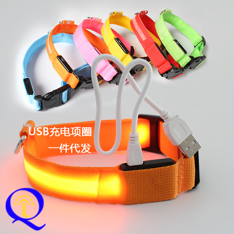 Dog USB Charging LED Luminous Collar Large And Medium Small Dogs Night Light Pet Collar Traction Belt Training Item