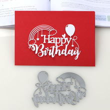 DUOFEN METAL CUTTING DIES HAPPY BIRTHDAY cutout lace embossing stencil DIY Scrapbook Paper Album 2019 new