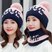 купить New LOVE Letter Knitting Hats Women Winter Velvet Thick Wool Hats Bib Set Female Warm Knitted Beanie Skullies Riding Caps дешево