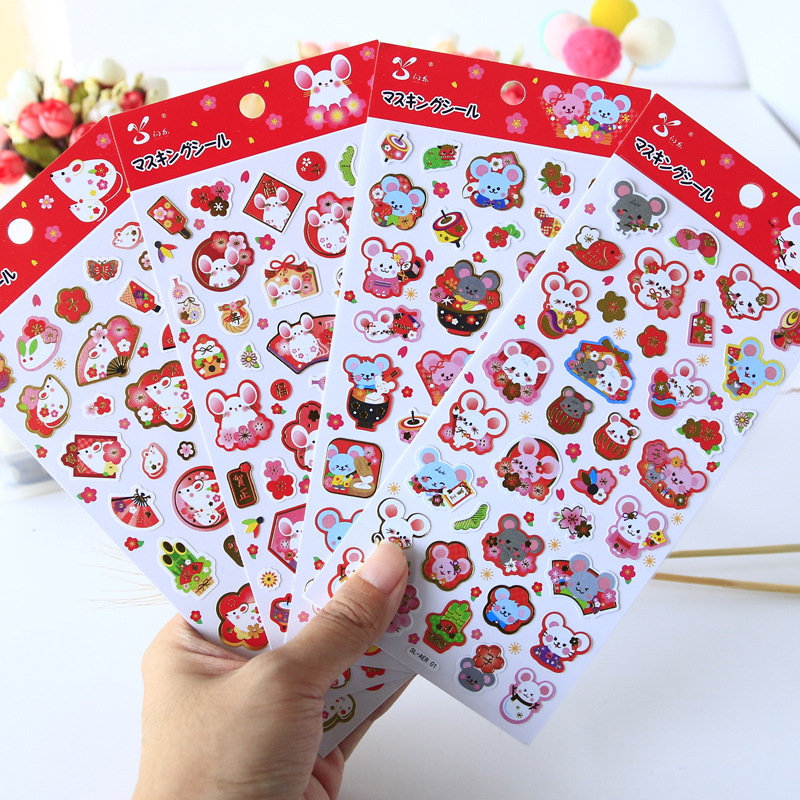 1set/1lot Kawaii Stationery Stickers Blessing Rat Decorative Mobile Stickers Scrapbooking DIY Craft Stickers