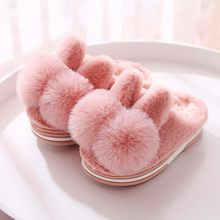 http://ae01.alicdn.com/kf/H5f3bb6d3559a48b5b80b506a8fd63dact/Cartoon-Rabbit-ear-home-Slippers-Family-Dad-And-Mom-Faux-Fur-Soft-Solid-Comfort-Shoes-Winter.jpg_220x220q90.jpg