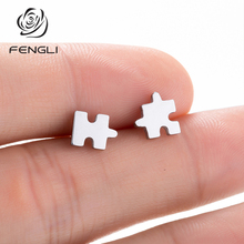 FENGLI Trend 2019 Puzzle Stud Earrings Women Accessories Stainless Steel Small Romantic Jewelry Golden oorbellen