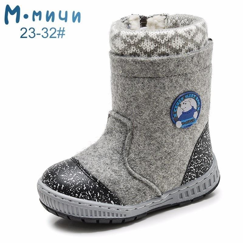 Mmfreira lã feltro botas de inverno sapatos meninos crianças quentes sapatos de inverno meninos botas de neve crianças sapatos de inverno tamanho 23-32 ml9425