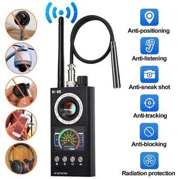 K68 Detector de señal RF inalámbrico Anti espía Bug GSM GPS Tracker cámara oculta dispositivo de escucha versión militar profesional