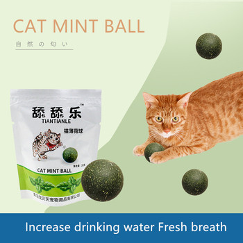 Catnip Cat Toys Edible Energy Ball Candy Natural Snacks Teeth Grinding Interactive Toy Cleaning
