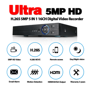 Image 2 - 4CH /8CH /16CH AHD Security CCTV DVR H.265 5MP/4MP AHD CVI TVI Analog IP Camera5 5MP 4.0MP Hybrid Video Recorder 4K Video Output