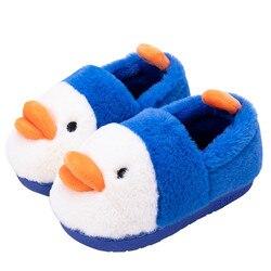 Children Baby Girls Boys Indoor Cartoon Duck Flock Winter Warm Casual Shoes Animal Prints Slip-on Flock Anti-slip Home Slippers