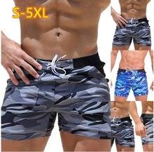 Мужские спортивные шорты пляжные для серфинга фитнес уличные