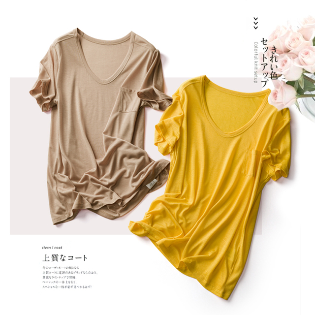 Soft Loose Tops Tees , Shirts & Tops Women color: Bean Green|Coconut Green|cream color|Fog Gray|Fresh Red|Jan Red|Lemon yellow|Mango Yellow|Obsidian Black|Olive Color|Summer Green|Summer White|Tea Brown