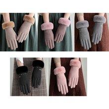 Женские зимние перчатки для холодной погоды плотные теплые варежки