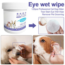 120 шт. профессиональные безопасные полотенца для собак и кошек, для ухода за щенками, не пугающие глаза, влажные салфетки